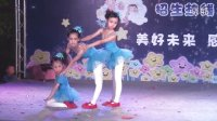 化州市博大幼儿园六一文艺晚会 舞蹈:蓝天蓝