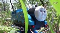 托马斯玩具火车视频: 颤抖的轨道