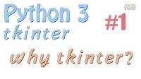 莫烦 python基础 33 Python tkinter 1 什么是tkinter窗口 (GUI 窗口 教学教程tutorial)