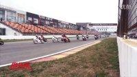 2016中国摩托车场地锦标赛CMBC第一站_摩托威
