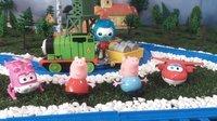 托马斯和他的朋友们 小猪佩奇与着火油罐 超级飞侠修轨道 乐迪 小爱 托马斯小火车 小猪佩佩 peppa pig 培西