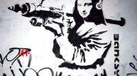【骚年星球】英国涂鸦大师班克斯杰作