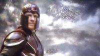 X战警天启片段:结尾大战天启四骑士