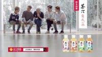 BIGBANG 农夫山泉茶π广告片 0615
