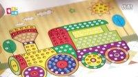 童乐玩玩具-手工马赛克砖石贴画|水晶贴画|纽扣贴画