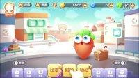 保卫萝卜3 第1期 正式版上线抢先试玩冒险模式★玩具爸爸游戏
