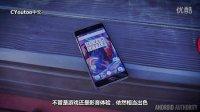 一加3 全面评测【中文字幕】AndroidAuthority/CYoutoo