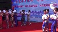 女人花 舞蹈