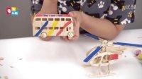 童乐玩玩具-木质3D模型:伦敦巴士、救援直升机