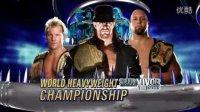 WWE强者生存2009 送葬者 vs. 克里斯·杰里科 vs. 大秀哥 世界重量级冠军三重威胁赛