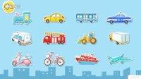 认识汽车 汽车旅馆 汽车玩具赛车总动员汽车介绍认识汽车颜色合金汽车视频