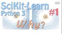 莫烦 Scikit-Learn 1 Why? (机器学习 sklearn 教学教程tutorial)