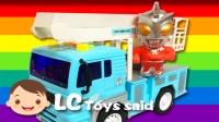 奥特曼多功能救援车!亲子早教奇趣游戏 梁臣的玩具说 11