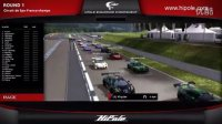 HiPole HEC 2016耐力赛第01站,比利时Spa Francorchamps 斯帕,GT3