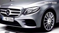 2017 Mercedes-Benz E Class--【 奔驰E级 测评】——夫比克