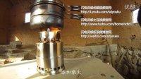 淘宝网购:木煤气炉(蒸地瓜——试用)