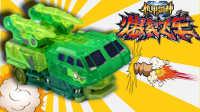 白白侠玩具秀:飞车之丛林潜伏者 和魔幻车神一样好玩