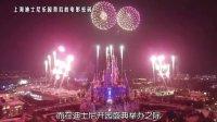 【原创】百视通院线:上海迪士尼乐园背后的电影密码