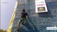 速度与激情——攀岩大挑战