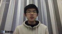 祝贺引知学生Daniel Cai被耶鲁大学录取!