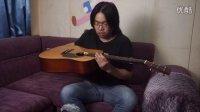马丁MARTIN D18民谣吉他评测视频