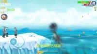 亦宇君)饥饿鲨进化ep.1