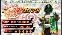3DS假面骑士Ghost开眼游戏第2话
