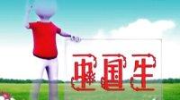 太原姐妹学跳韩黎纱广场舞中国牛(右拍)