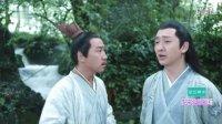 花千骨湖南卫视版02