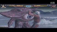 奥塔曼格斗进化3 泰罗奥特曼大战迪迦奥特曼大战怪兽中文版第2集
