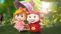 猪猪侠之终极决战的 朵拉历险记 益智游戏