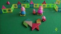 粉红猪小妹七巧板拼图 儿歌大公鸡 乔治 爸爸猪 妈妈猪一家的拼图游戏 木制玩具