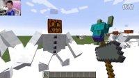 [小宝趣玩]Minecraft我的世界 - 畅玩儿1.7.10变异生物模组 02 / 突变生物模组