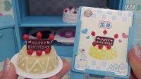 多米娘亲の食玩35 魔幻小厨房 蛋糕套装 蛋糕小厨房  食玩(不可食) 粉红猪小妹