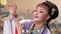 黄梅戏《孟姜女》哭城(加长伴奏)