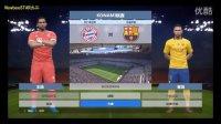 【NewbeeSTAR-实况足球2016】第13期 - 拜仁vs巴塞罗那 - KONAMI联赛33 - 比分4:0