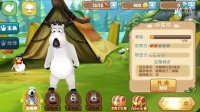 倒霉熊 第二期:奇幻大冒险VOL.1 1-2关 倒霉熊和多多 亲子益智游戏