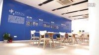 新东方中南国际城新校区开业