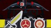 假面骑士铠武腰带版更新铠武外传2