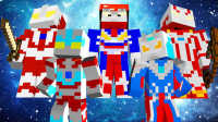 【小熙 我的世界】我们是奥特曼01 银河奥特曼VS四勇士!奥特曼五兄弟!