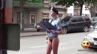 『超级整蛊』87-裸臀女警官恶搞
