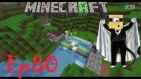 〖我的世界扁桃Ep80〗通往动物园的活塞桥〓红石Minecraft