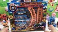 托马斯轨道小火车 托马斯和他的朋友们 海底小纵队 变形警车珀利 小黄人大眼萌 玩转小火车