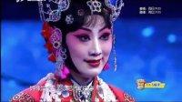 《伶人王中王》20160605第二轮第一场