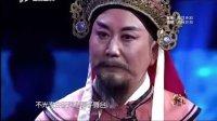 《伶人王中王》20160522第一轮第二场