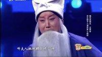 《伶人王中王》20160515第一轮第一场