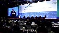「一带一路高峰论坛」全面探讨倡议新机遇