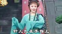 黄梅戏《孟姜女》十二月调(伴奏)