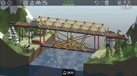 """史上最奇葩的""""索桥"""" Poly Bridge(桥梁建筑师)Ep3"""
