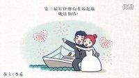 【我们的爱情故事】-黄先生&李小姐